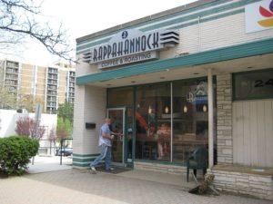 Rappahannock Coffee (photo via ChipIn.com)