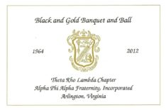 2012_black_and_gold_ball_front