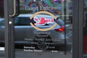 Enjera Restaurant in Crystal City