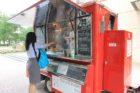 Hot Hot Bakery food cart