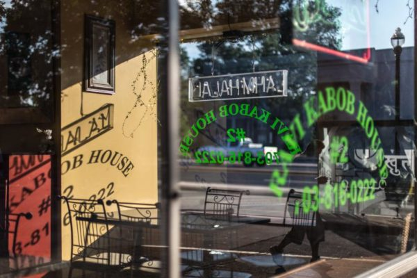 Kabob restaurant on a sunny Sunday (Flickr pool photo by Ddimick)