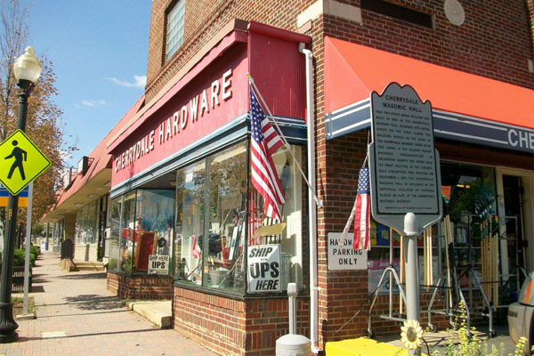 Cherrydale Hardware (Flickr pool photo by christinerich)