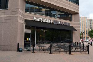 Matsutake closes in Ballston