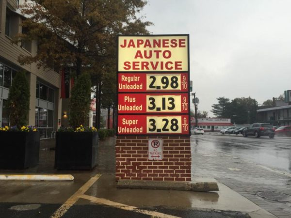Sub-three-dollar gas in Arlington on 10/22/14