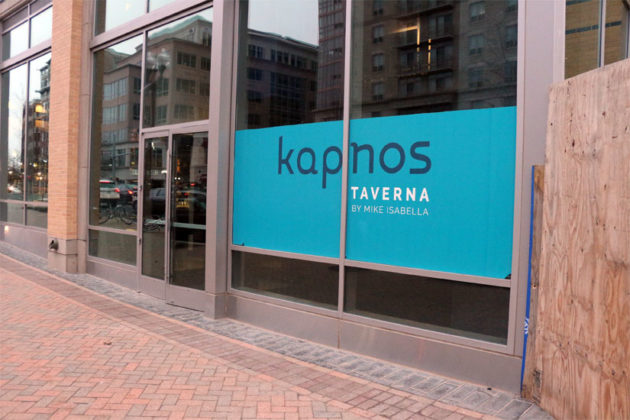 Kapnos Taverna in Ballston