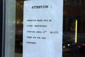 Manhattan Bagel in Ballston, which plans to close April 26