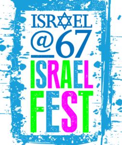 Israel Fest logo