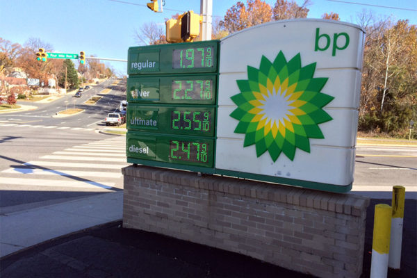 Gas prices at the BP station at the corner of Four Mile Run Drive and Walter Reed Drive