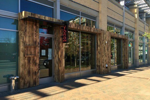 Yona's entrance along N. Quincy Street