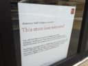 Wells Fargo closed in Courthouse