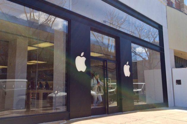 Previous Clarendon Apple Store design (file photo)