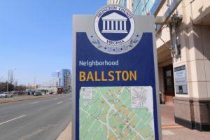 Ballston neighborhood sign