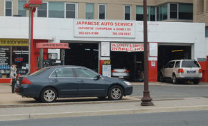 Japanese Auto Service on Wilson Blvd (photo via http://japaneseautova.com/)