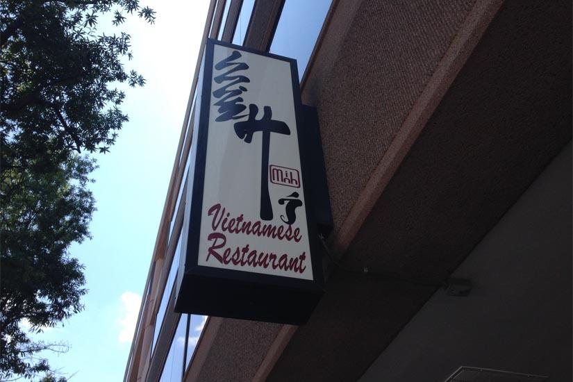 Minh Vietnamese Restaurant On Wilson Blvd Has Closed