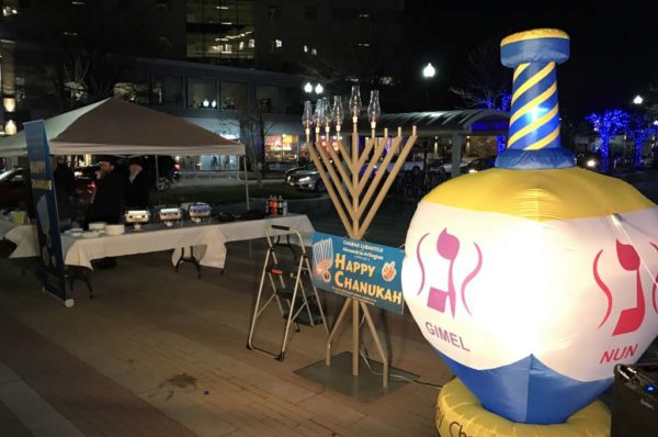 Hanukkah celebration in Clarendon 12/28/16