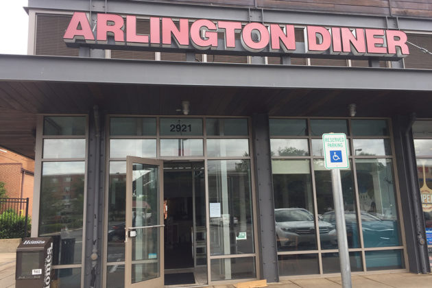 The Arlington Diner T 2921 S. Glebe Road (Photo via Thomas Nelson)