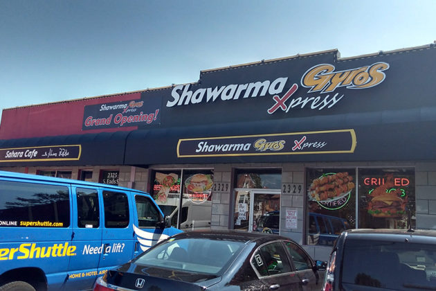 Shawarma Gyros Xpress opened earlier this month in Crystal City