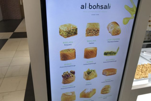 Al Bohsali in Pentagon City mall